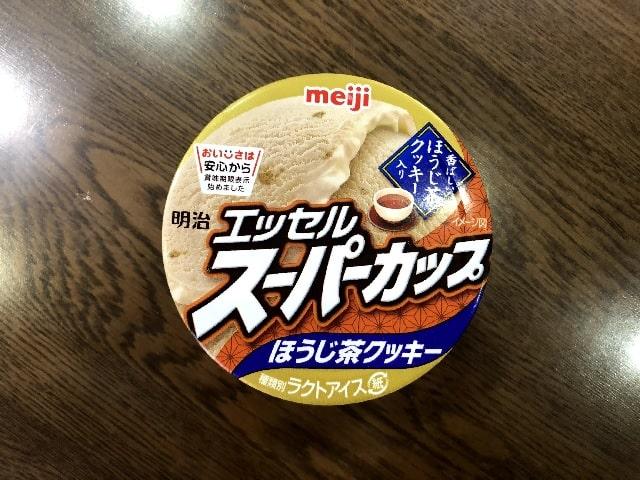 """<img src=""""image.jpg"""" alt=""""ほうじ茶クッキー"""">"""