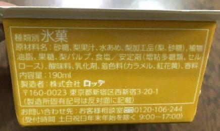 "<img src=""image.jpg"" alt=""爽 梨"">"