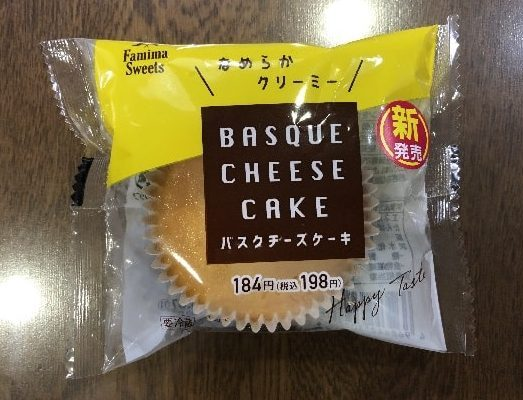 "<img src=""image.jpg"" alt=""バスクチーズケーキ ファミマ"">"