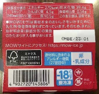 "<img src=""image.jpg"" alt=""北海道十勝あずき"">"