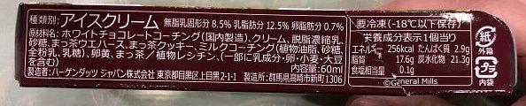 "<img src=""image.jpg"" alt=""抹茶アンサンブル"">"