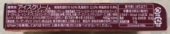 """<img src=""""image.jpg"""" alt=""""クアトロフォルマッジ"""">"""