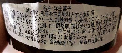 "<img src=""image.jpg"" alt=""クリームほおばるチョコスフレ"">"