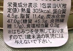 "<img src=""image.jpg"" alt=""黒みつしみうま生どら焼"">"